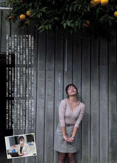 堀江りほのセミヌードグラビアエロ画像002