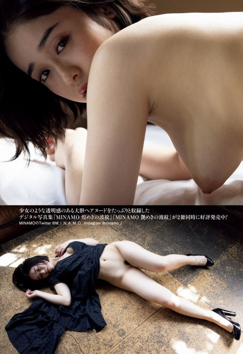 MINAMOのヘアヌードグラビアエロ画像008