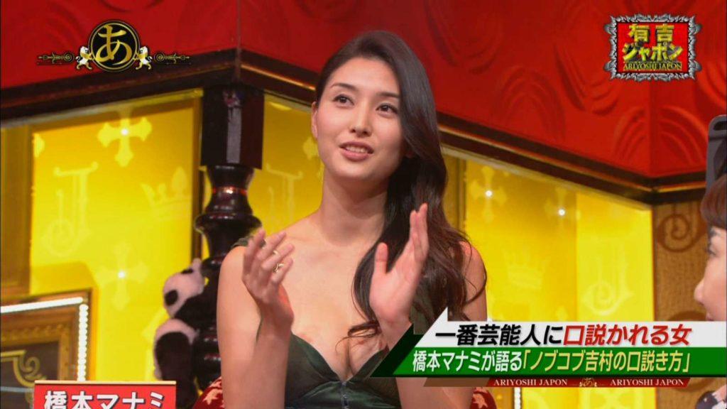 橋本マナミ(33)の全裸ヌード等!抜けるエロ画像147枚・116枚目の画像