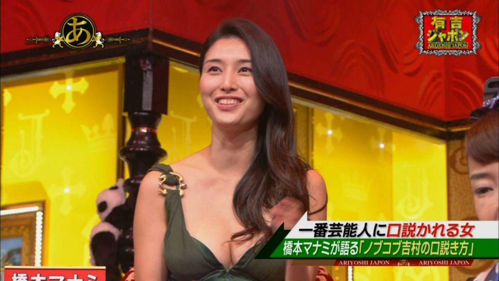 橋本マナミの有吉ジャポンでの胸チラエロキャプ画像その6