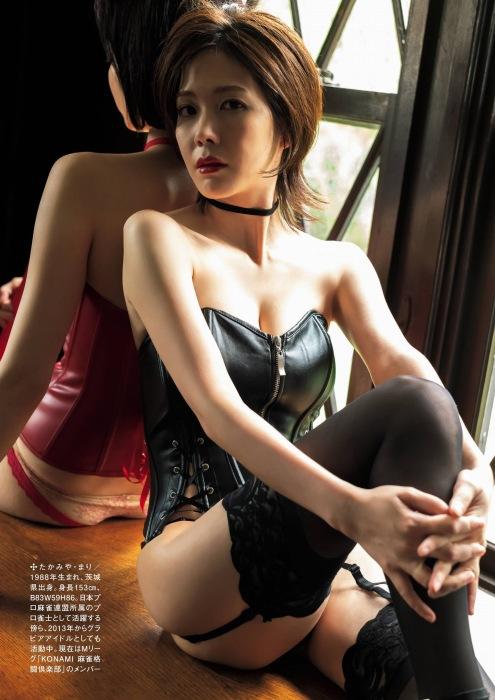高宮まりの岡田紗佳とのコラボグラビアエロ画像002