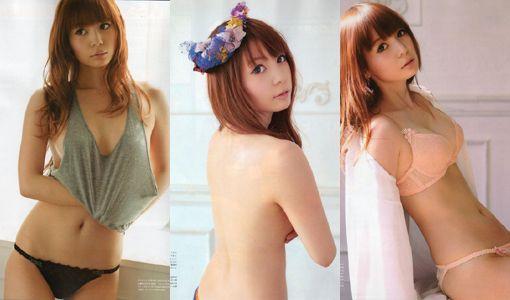 中川翔子エロ画像