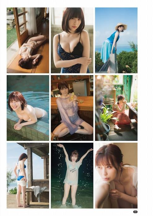 宮内凛の写真集の先行カットグラビアエロ画像002