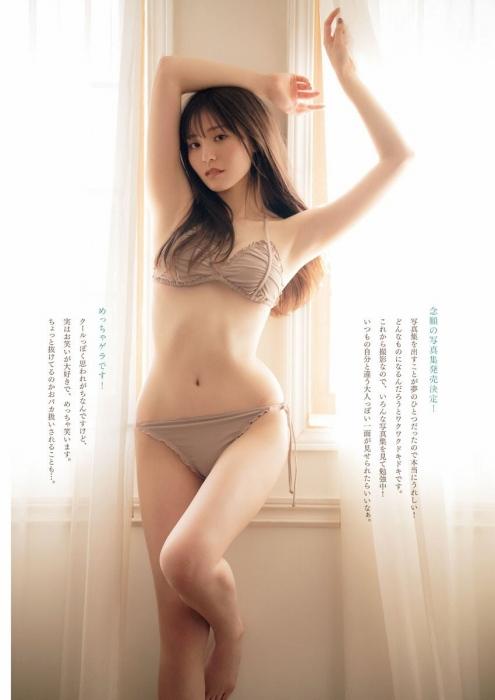 吉井美優の水着グラビアエロ画像005