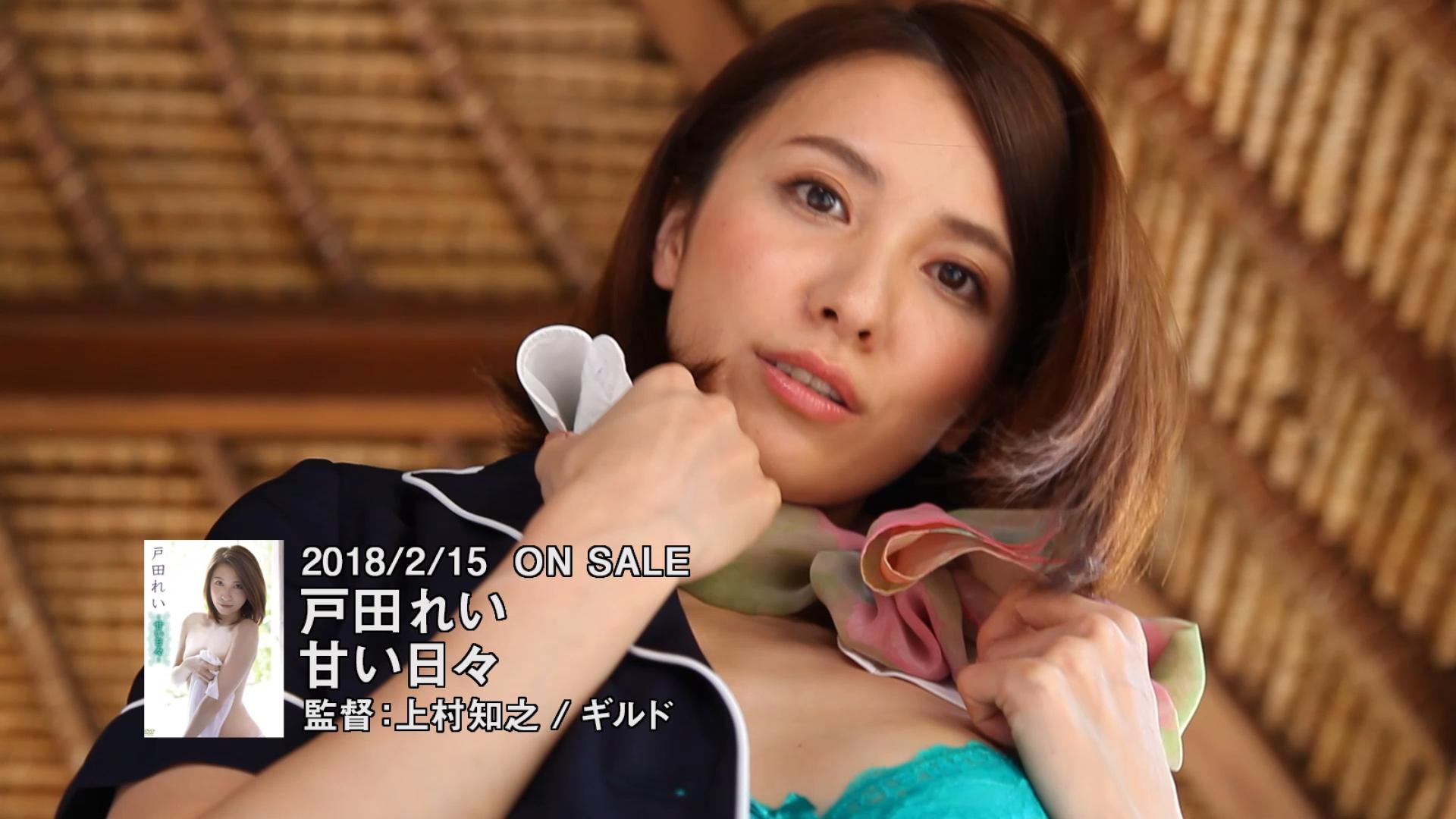 戸田れいのイメージDVDエロ画像013