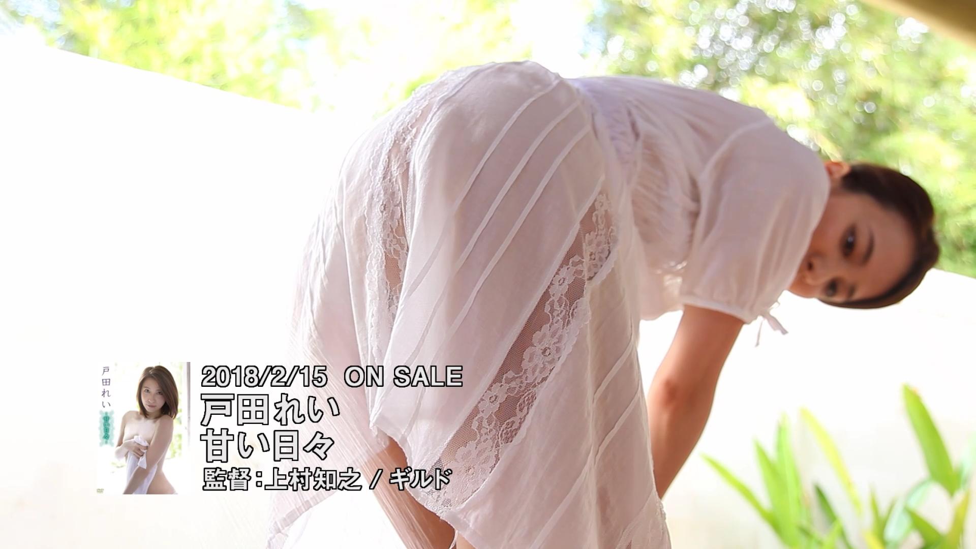 戸田れいのイメージDVDエロ画像022