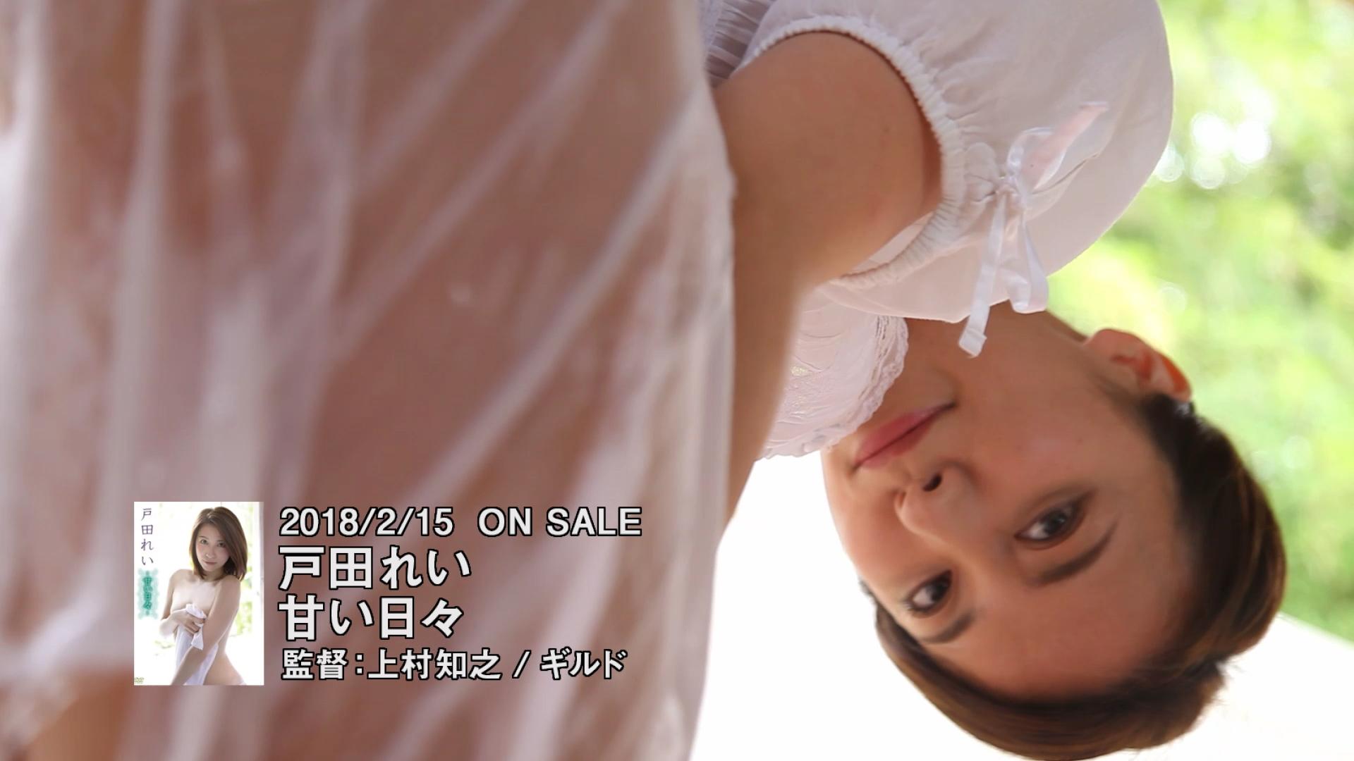 戸田れいのイメージDVDエロ画像024