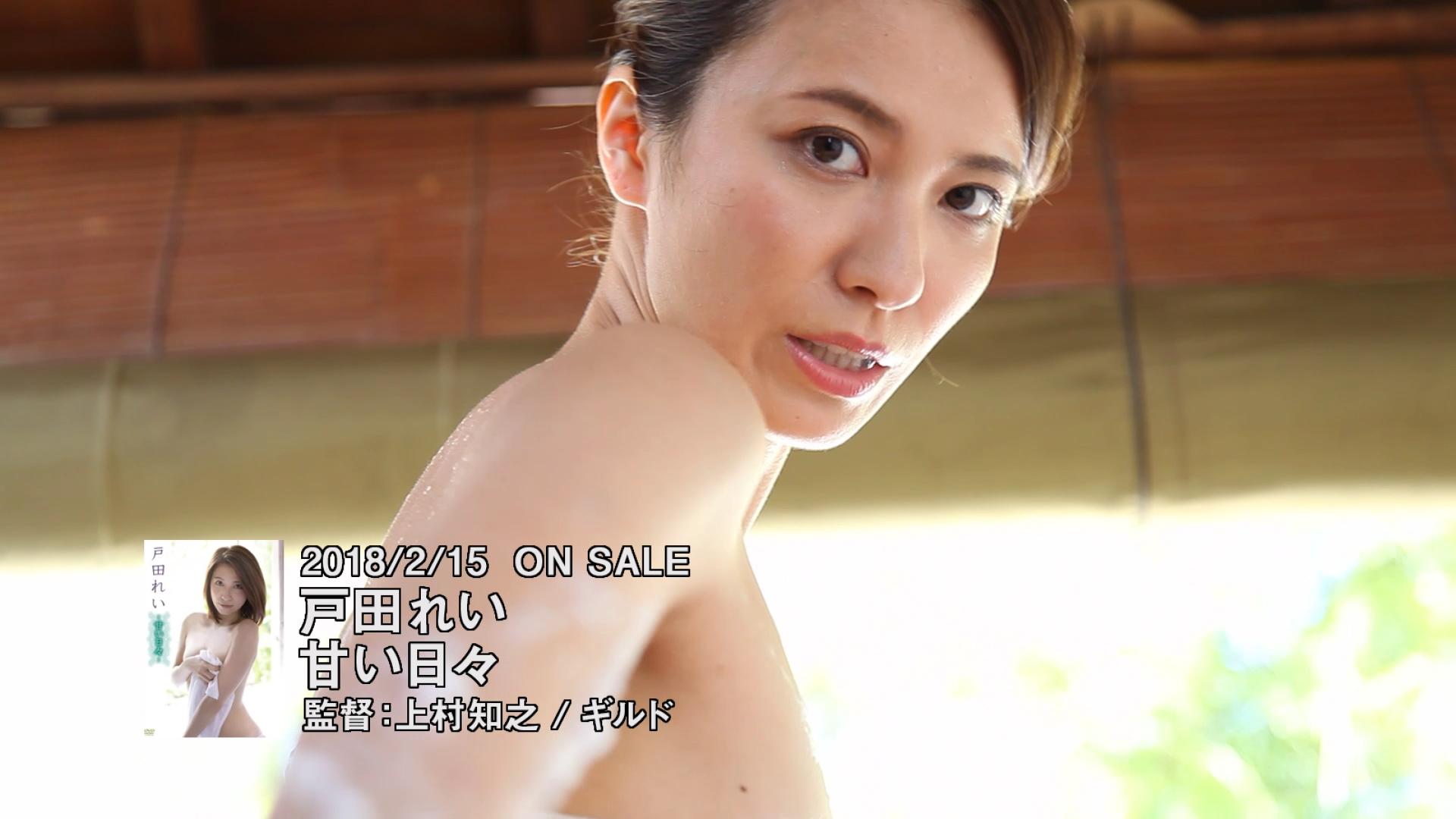 戸田れいのイメージDVDエロ画像029
