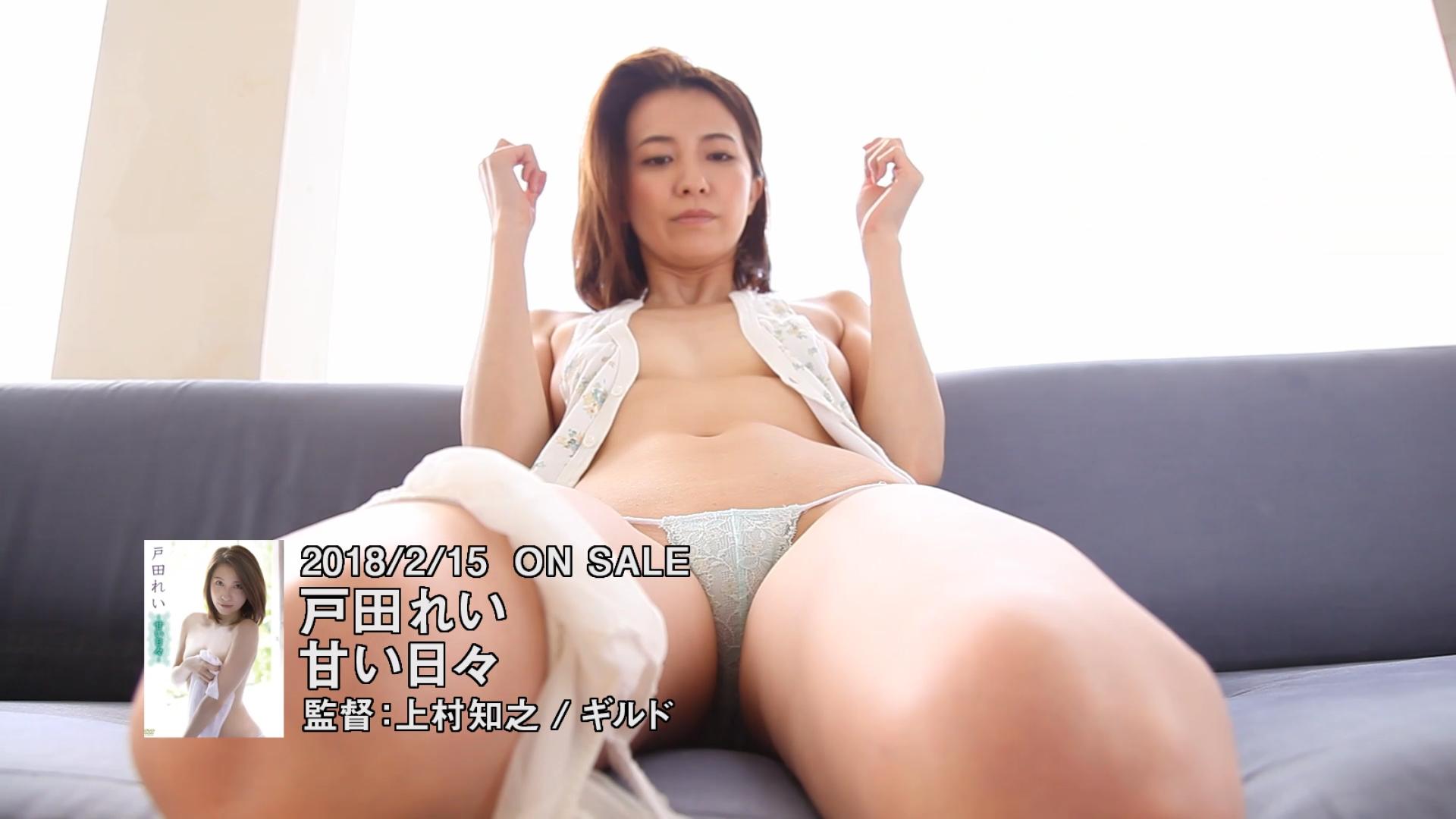 戸田れいのイメージDVDエロ画像036