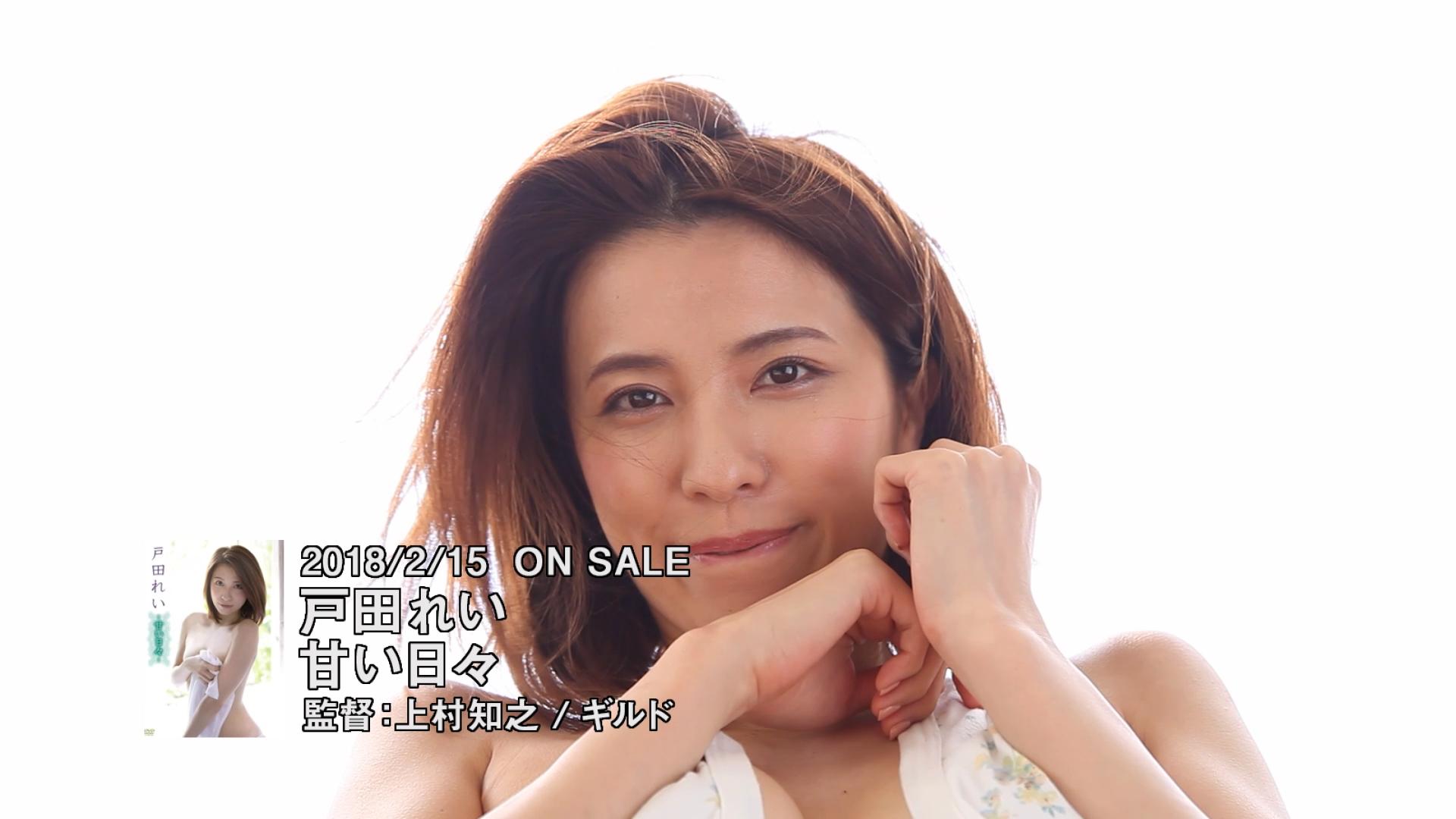 戸田れいのイメージDVDエロ画像038