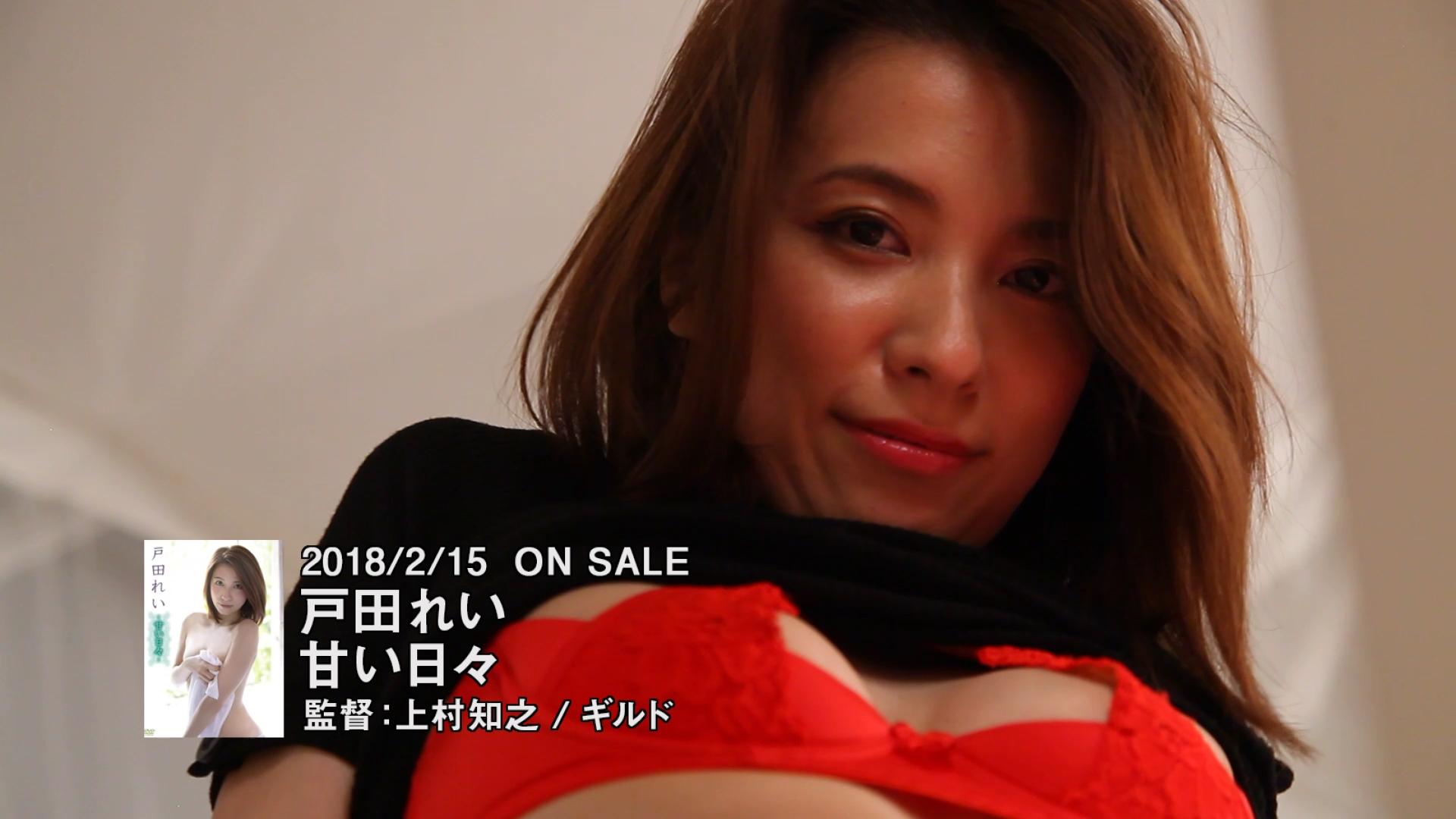 戸田れいのイメージDVDエロ画像046