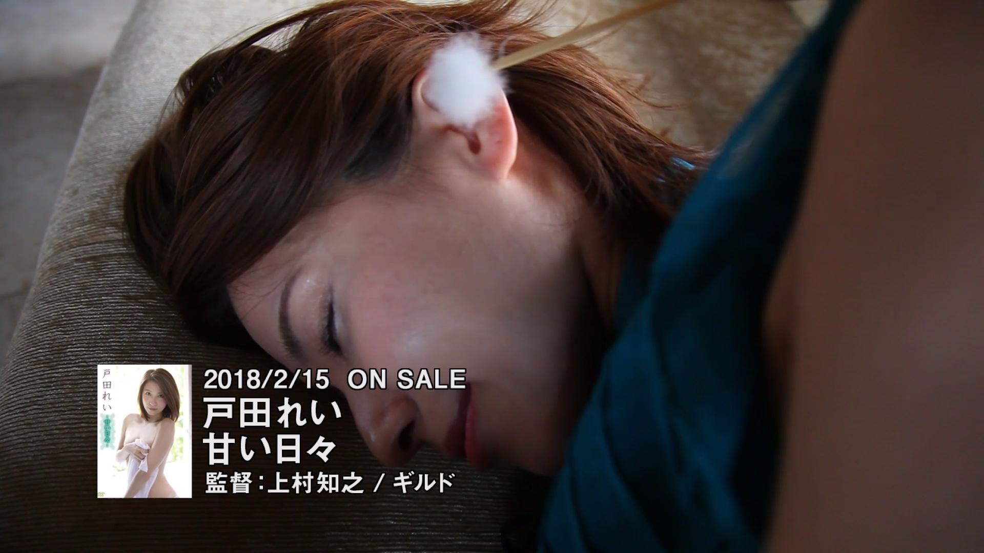 戸田れいのイメージDVDエロ画像068