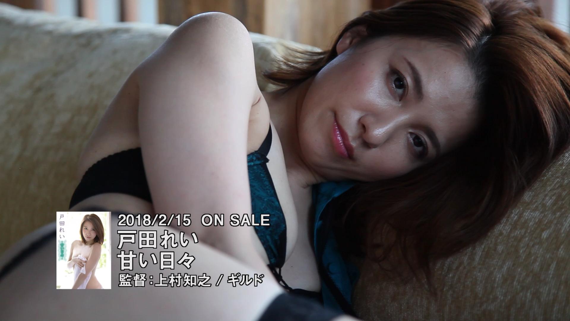 戸田れいのイメージDVDエロ画像074