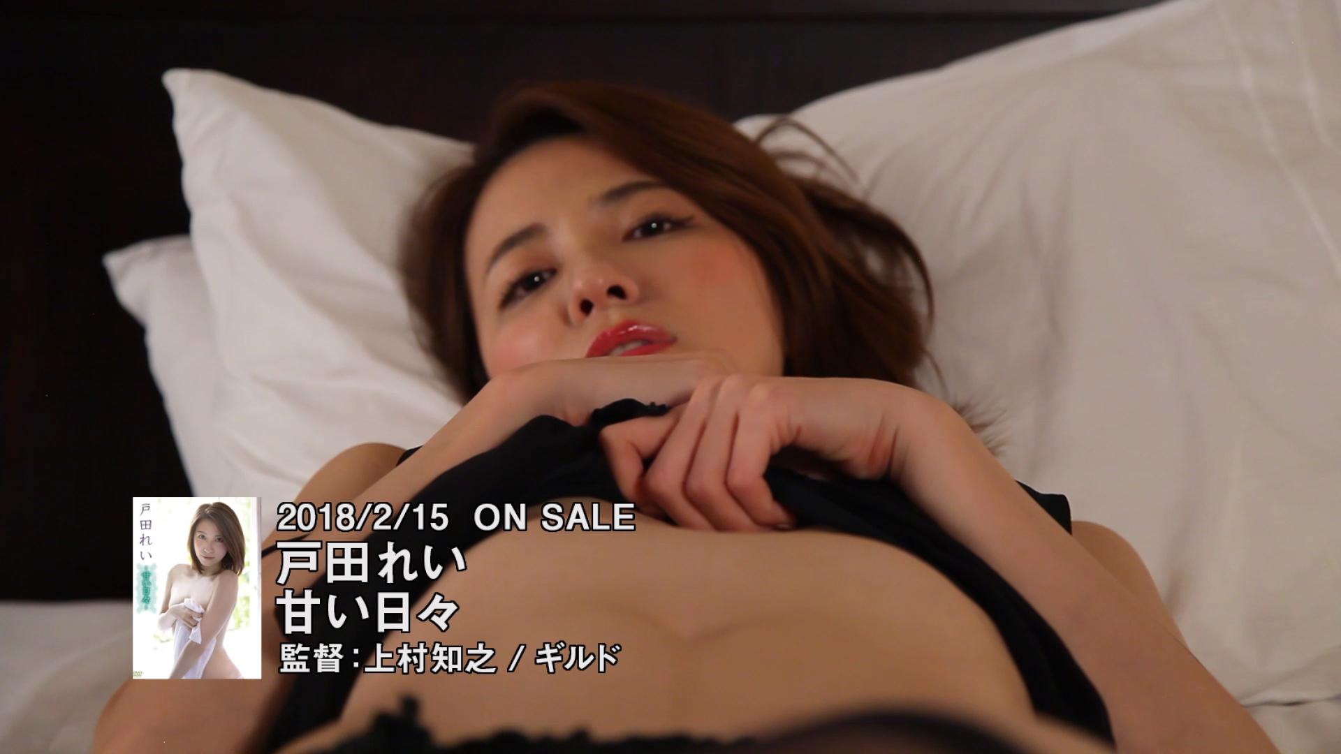 戸田れいのイメージDVDエロ画像086