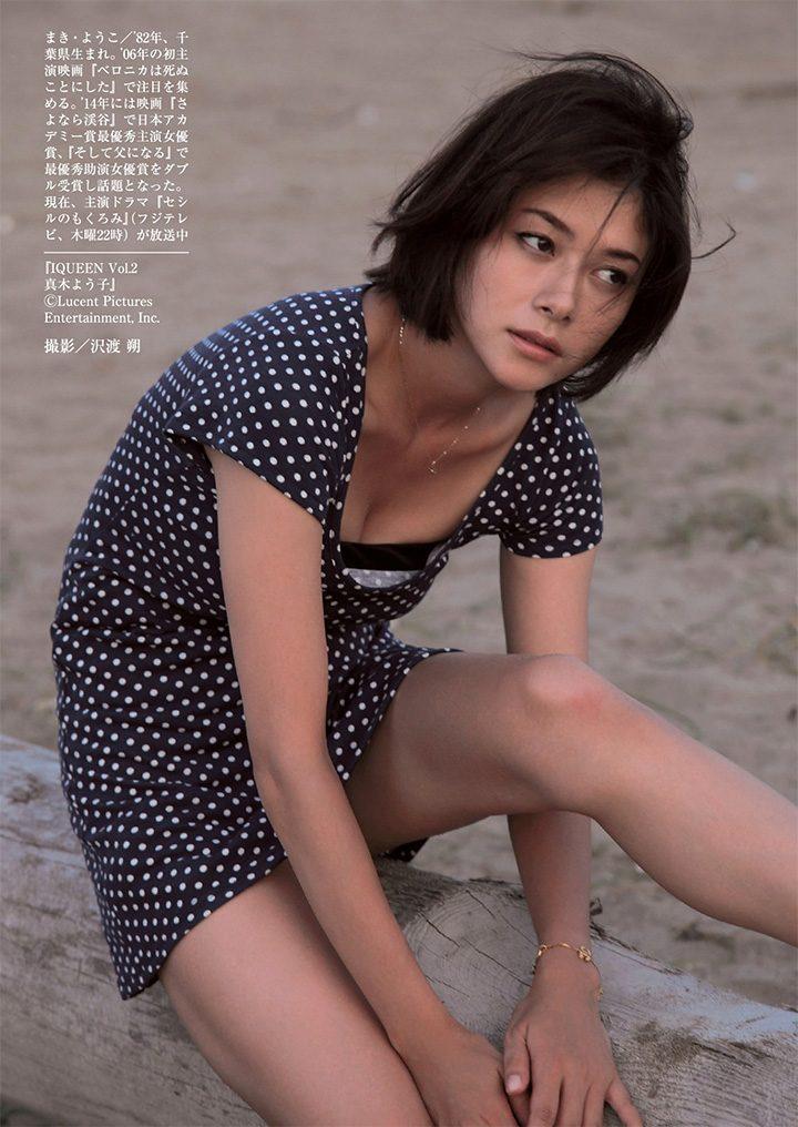 真木よう子のセミヌード写真集や水着グラビアエロ画像058