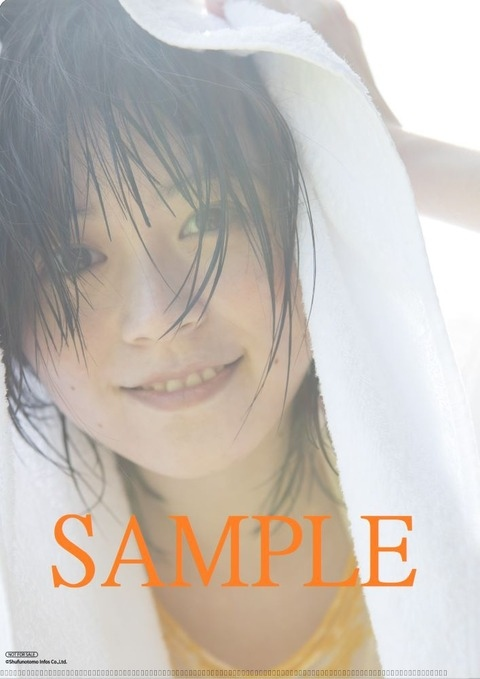 中島由貴の写真集の水着グラビアエロ画像008