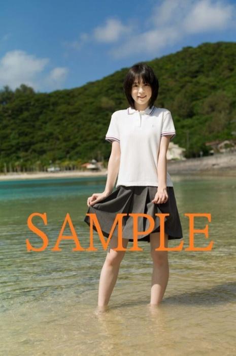 中島由貴の写真集の水着グラビアエロ画像011