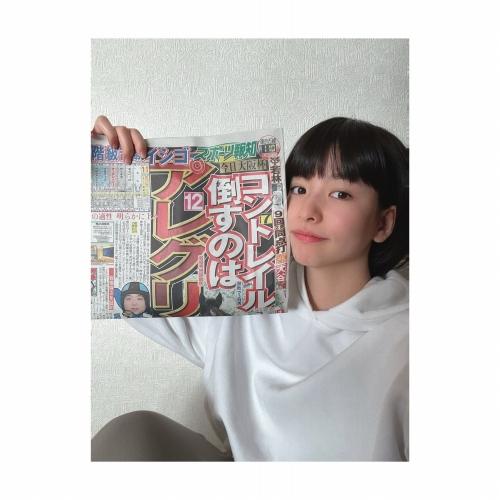 東出薫のSNS写真エロ画像006