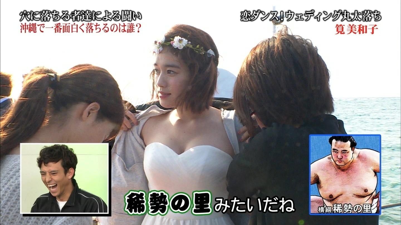 筧美和子のアイコラヌードやセックス濡れ場のエロ画像240枚・173枚目の画像