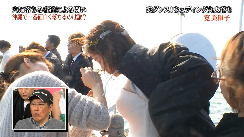 筧美和子のアイコラヌードやセックス濡れ場のエロ画像240枚・175枚目の画像