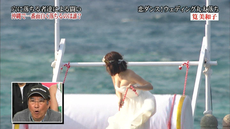 筧美和子のアイコラヌードやセックス濡れ場のエロ画像240枚・191枚目の画像