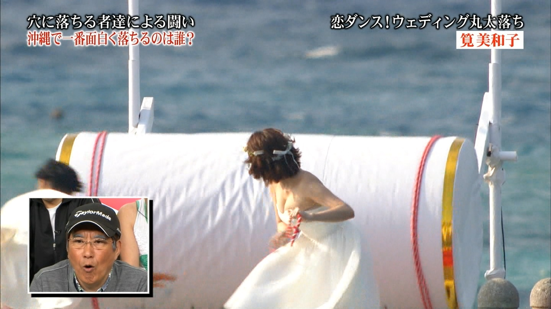 筧美和子のアイコラヌードやセックス濡れ場のエロ画像240枚・192枚目の画像