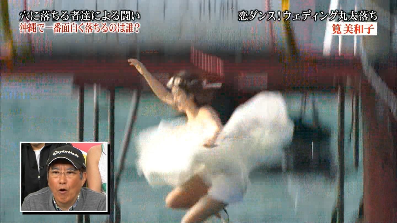 筧美和子のアイコラヌードやセックス濡れ場のエロ画像240枚・193枚目の画像