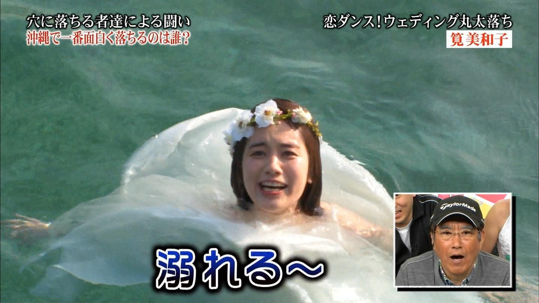 筧美和子のアイコラヌードやセックス濡れ場のエロ画像240枚・201枚目の画像