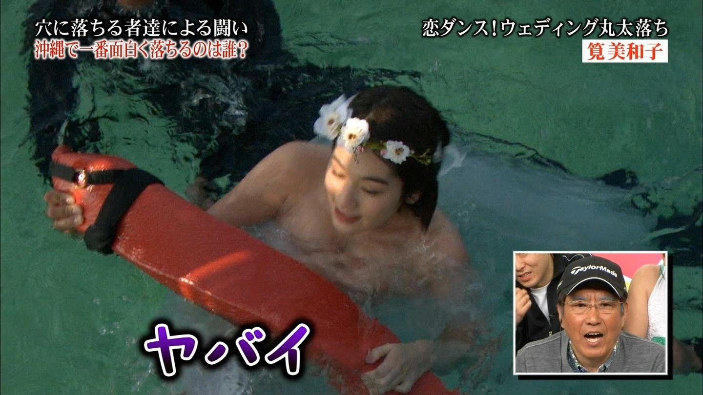 筧美和子のアイコラヌードやセックス濡れ場のエロ画像240枚・207枚目の画像