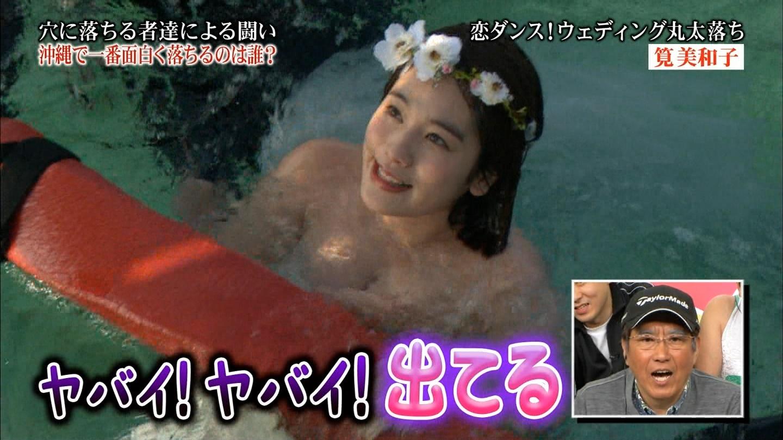 筧美和子のアイコラヌードやセックス濡れ場のエロ画像240枚・208枚目の画像