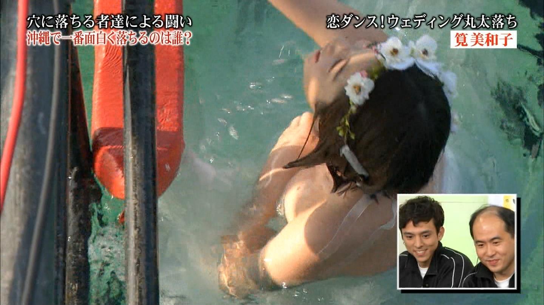筧美和子のアイコラヌードやセックス濡れ場のエロ画像240枚・211枚目の画像