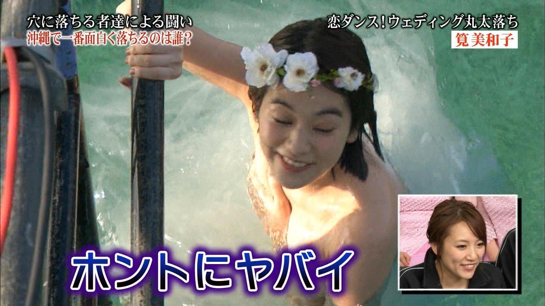 筧美和子のアイコラヌードやセックス濡れ場のエロ画像240枚・212枚目の画像