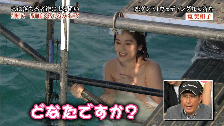 筧美和子のアイコラヌードやセックス濡れ場のエロ画像240枚・214枚目の画像