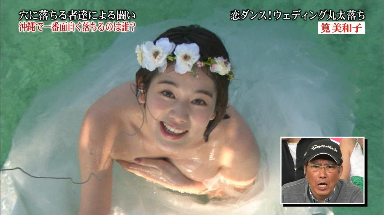 筧美和子のアイコラヌードやセックス濡れ場のエロ画像240枚・219枚目の画像