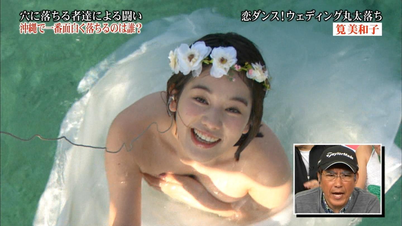 筧美和子のアイコラヌードやセックス濡れ場のエロ画像240枚・220枚目の画像