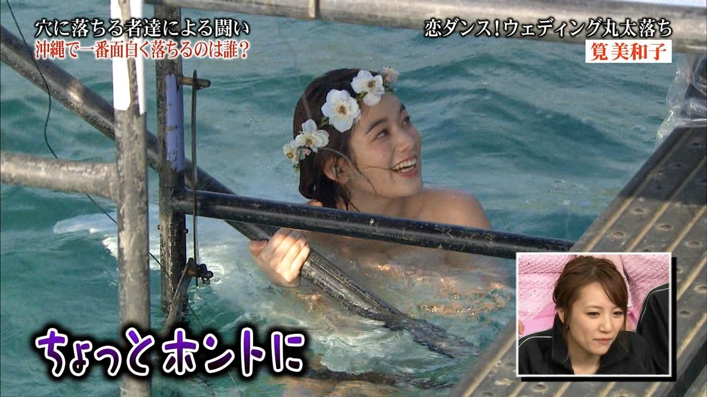 筧美和子のアイコラヌードやセックス濡れ場のエロ画像240枚・224枚目の画像