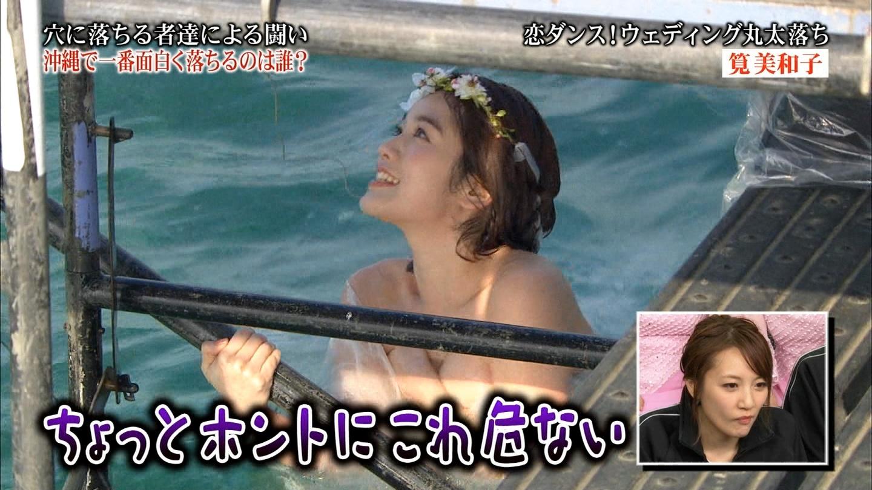 筧美和子のアイコラヌードやセックス濡れ場のエロ画像240枚・226枚目の画像