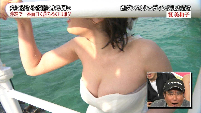 筧美和子のアイコラヌードやセックス濡れ場のエロ画像240枚・232枚目の画像