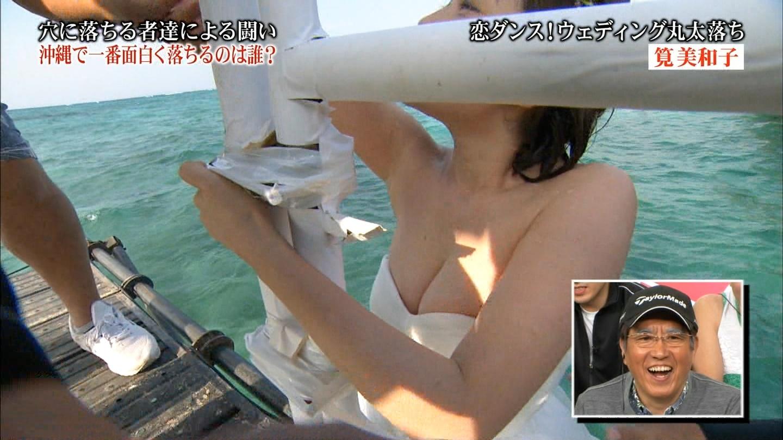 筧美和子のアイコラヌードやセックス濡れ場のエロ画像240枚・234枚目の画像