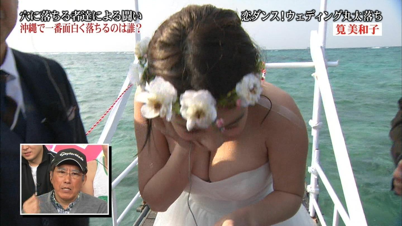 筧美和子のアイコラヌードやセックス濡れ場のエロ画像240枚・235枚目の画像