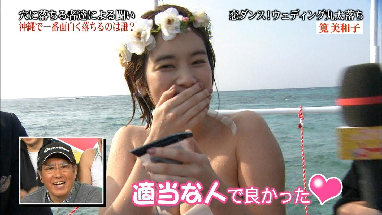 筧美和子のアイコラヌードやセックス濡れ場のエロ画像240枚・238枚目の画像