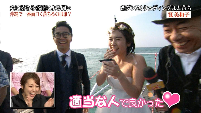 筧美和子のアイコラヌードやセックス濡れ場のエロ画像240枚・239枚目の画像