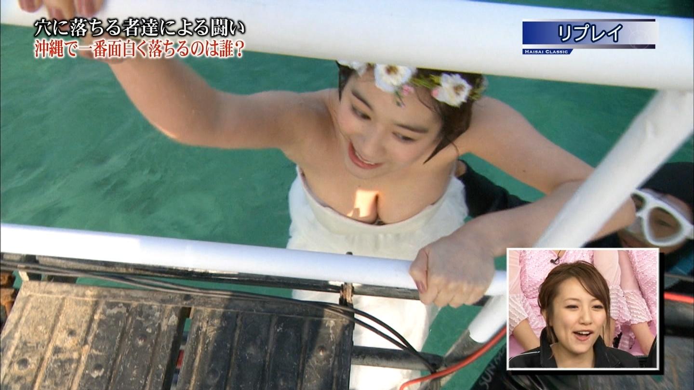 筧美和子のアイコラヌードやセックス濡れ場のエロ画像240枚・243枚目の画像
