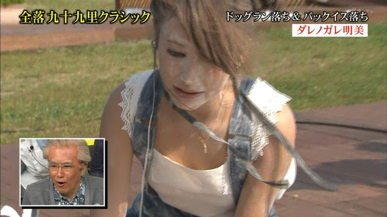 ダレノガレ明美がTVで自主規制かかるほど豪快な胸チラ!拷問レイプみたいでエロいwwwww(画像あり)・2枚目の画像