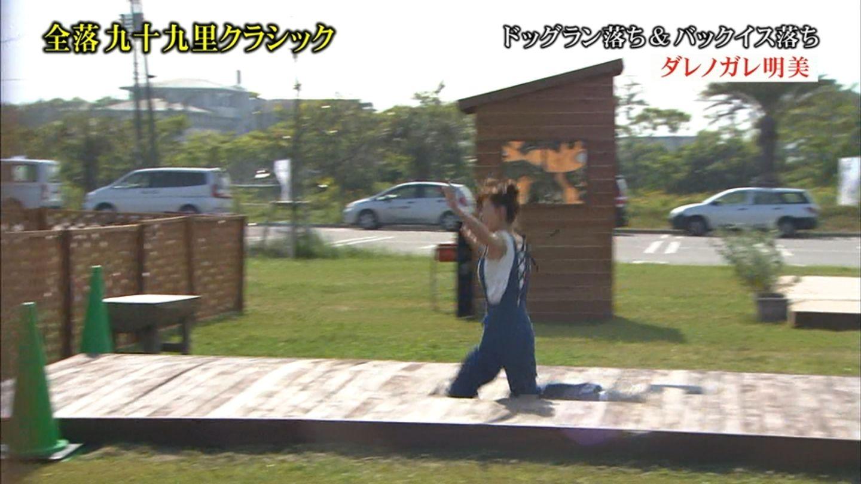 ダレノガレ明美がTVで自主規制かかるほど豪快な胸チラ!拷問レイプみたいでエロいwwwww(画像あり)・3枚目の画像