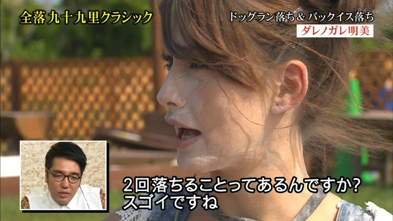 ダレノガレ明美がTVで自主規制かかるほど豪快な胸チラ!拷問レイプみたいでエロいwwwww(画像あり)・22枚目の画像