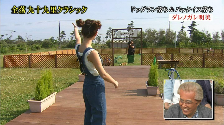 ダレノガレ明美がTVで自主規制かかるほど豪快な胸チラ!拷問レイプみたいでエロいwwwww(画像あり)・23枚目の画像