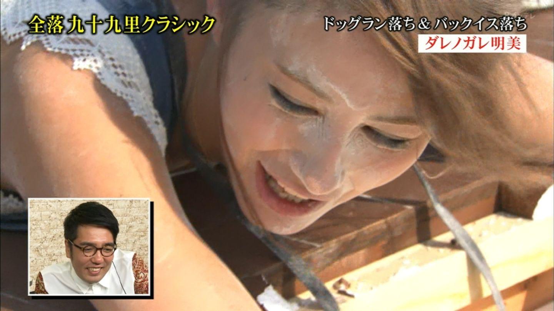 ダレノガレ明美がTVで自主規制かかるほど豪快な胸チラ!拷問レイプみたいでエロいwwwww(画像あり)・30枚目の画像