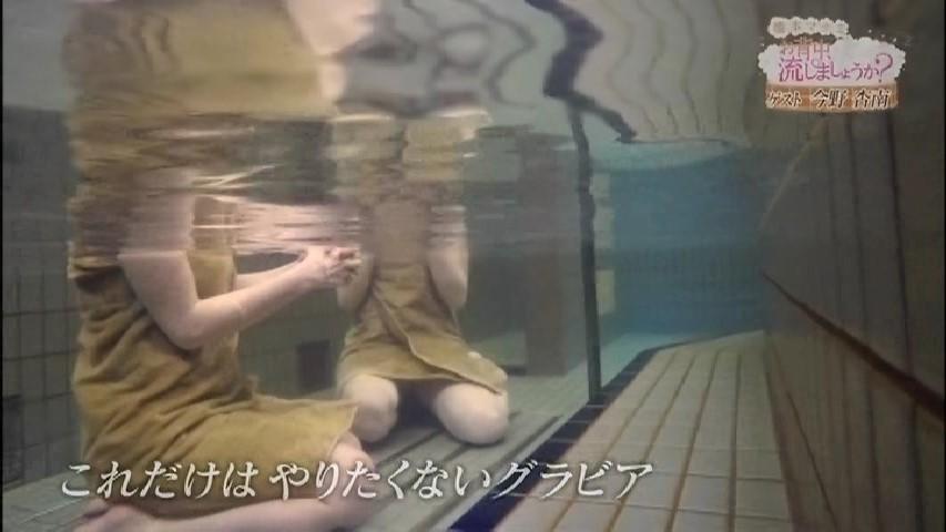 橋本マナミ×今野杏南がTV「お背中流しましょうか」でマンチラしまくりwwwwwグラビアエロ画像もあるぞ!・32枚目の画像
