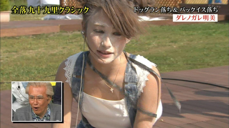 ダレノガレ明美がTVで自主規制かかるほど豪快な胸チラ!拷問レイプみたいでエロいwwwww(画像あり)・37枚目の画像
